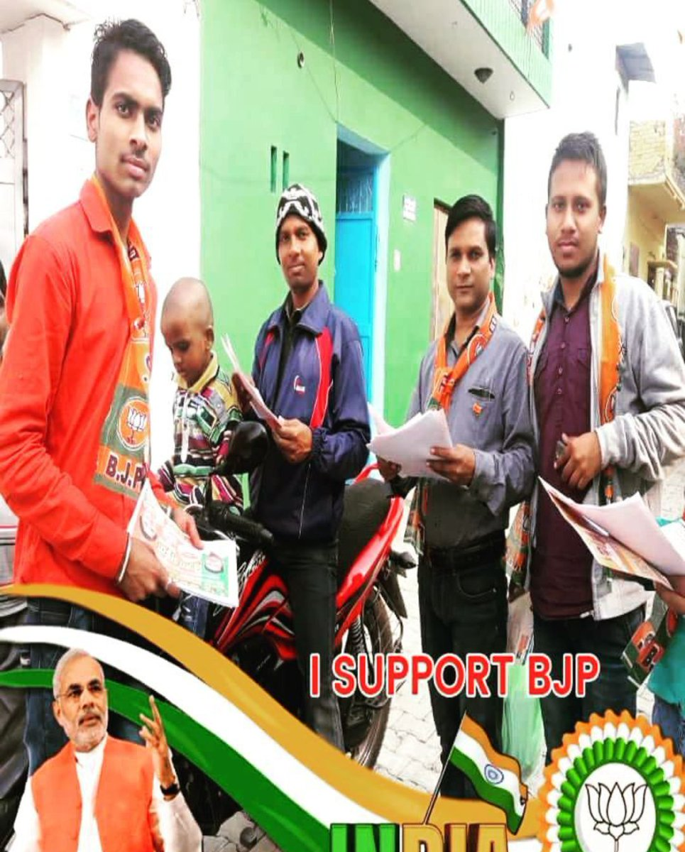 #ModiAgain2019's photo on #MeraParivarBhajapaParivar