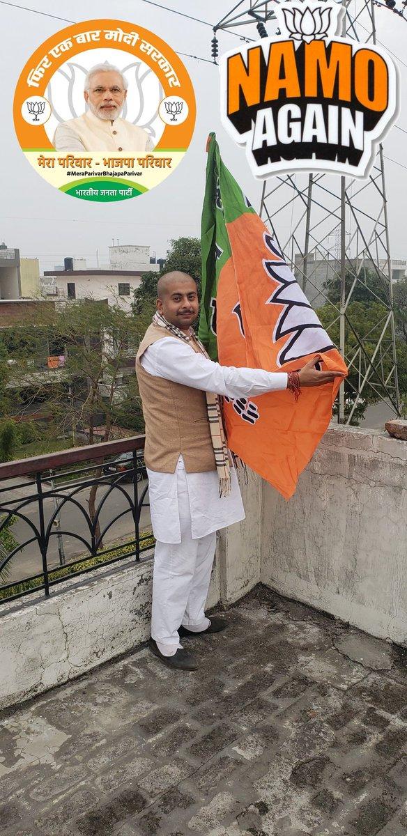 ANKIT SAINI BJP's photo on #MeraParivarBhajapaParivar