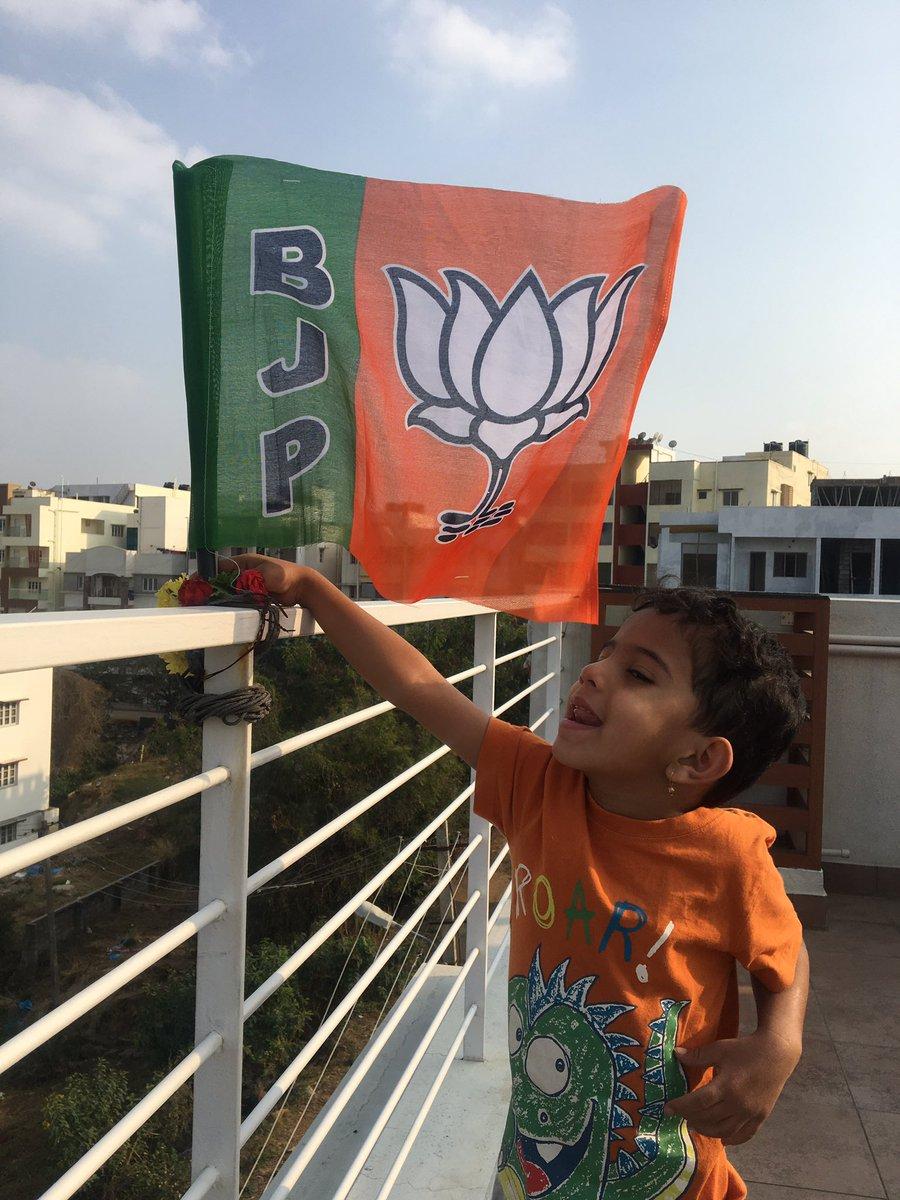 Chandrika's photo on #MeraParivarBhajapaParivar