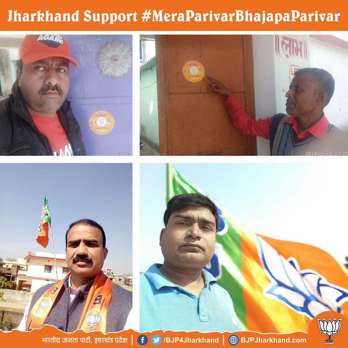BJP JHARKHAND's photo on #MeraParivarBhajapaParivar