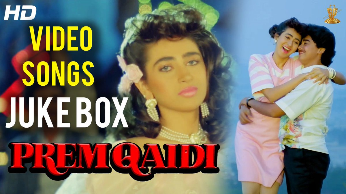 "Suresh Productions YT on Twitter: ""#KarismaKapoor's #PremQaidi "" Full HD Hindi  Movie Video Songs Julebox #Bollywood #HindiMovies #HappyHugDay2019  #HappyHugDay #TuesdayThoughts @SureshProdns Click Here Full Video :  https://t.co/u7NudRUVPV… https://t.co ..."