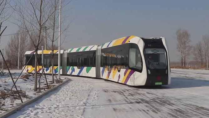 La Chine lance le tram sans rails http://dlvr.it/QyjHQ1