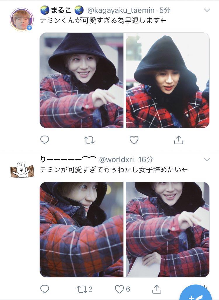 りーーーーー⌒⌒'s photo on Taemin