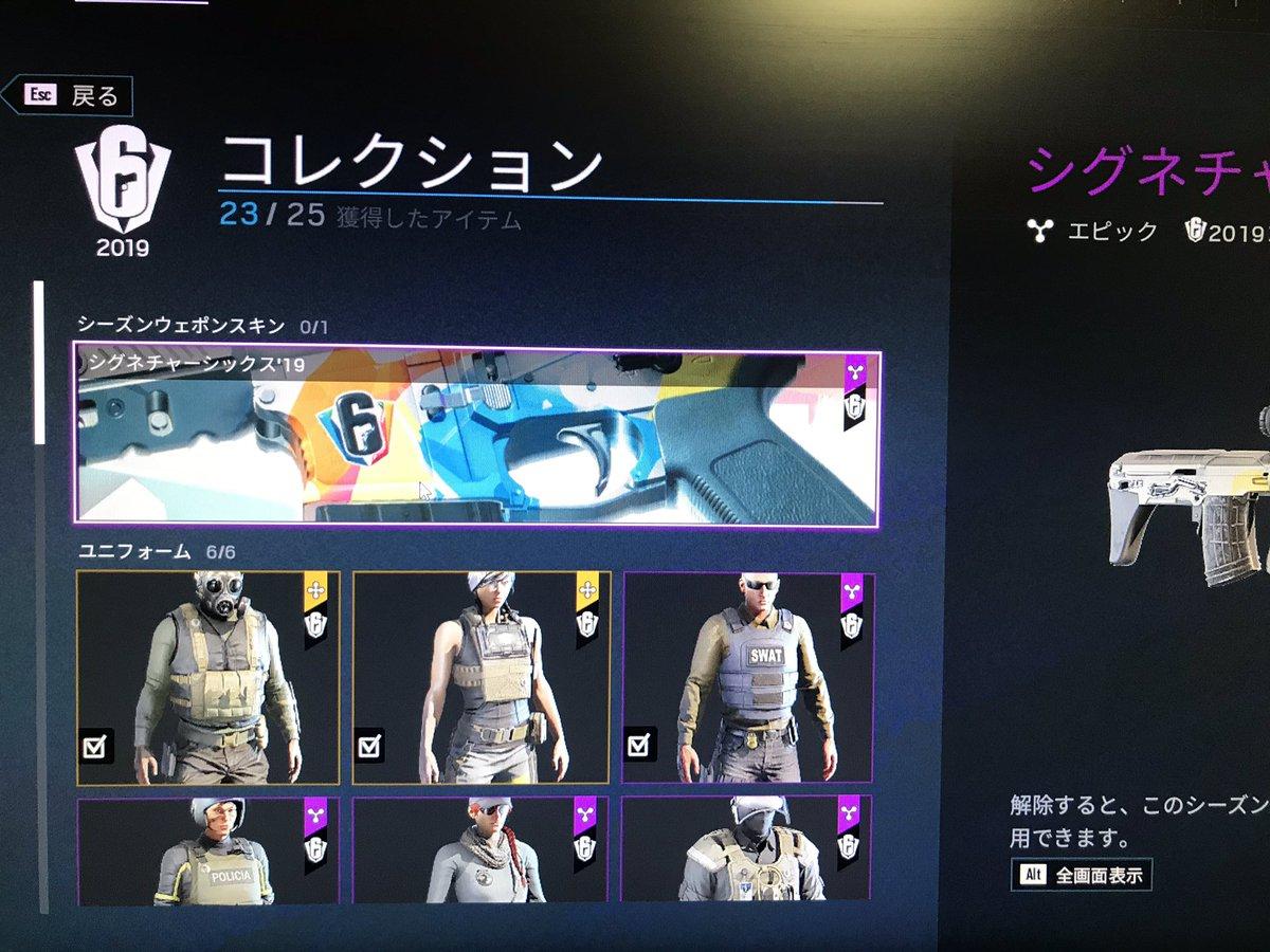 Try3's photo on 野良連