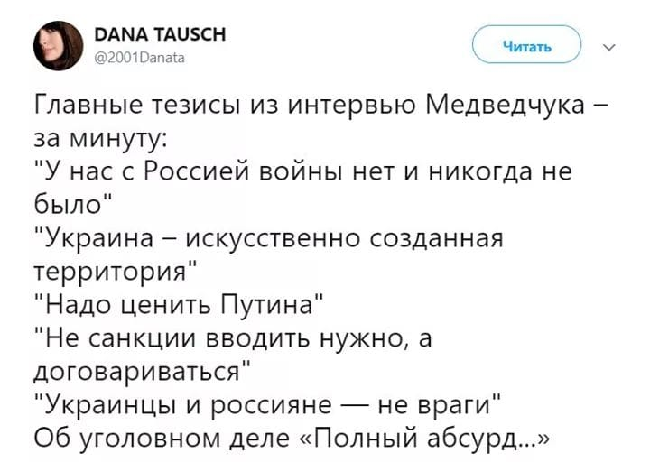 Если РФ действительно хочет деэскалации на Донбассе, ей нужно перестать говорить и начать действовать, - Ельченко в Совбезе ООН - Цензор.НЕТ 6476