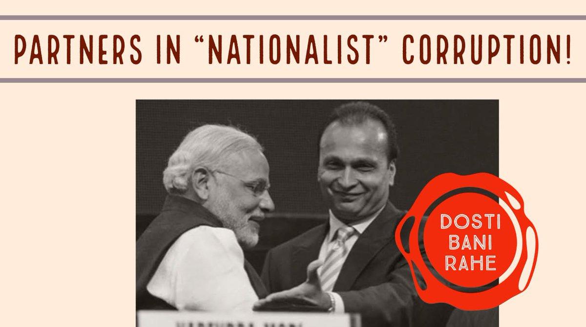 Rafale -  A Nationalist Corruption.   #RafaleScam