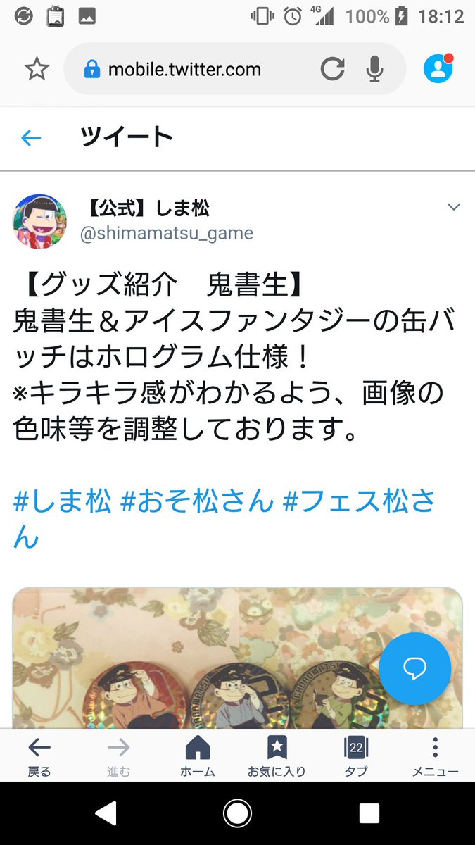 majita's photo on ツィッター