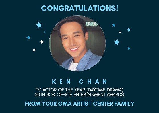 GMA Artist Center on Twitter: