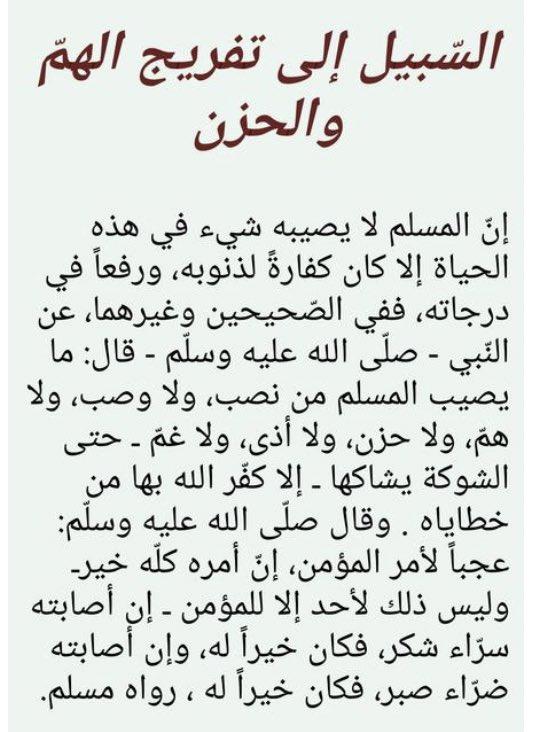 HEND Alhezemi's photo on #تتحقق_السعاده_اذا
