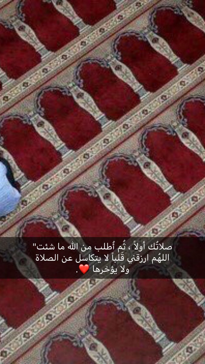ابوخالد's photo on #تتحقق_السعاده_اذا