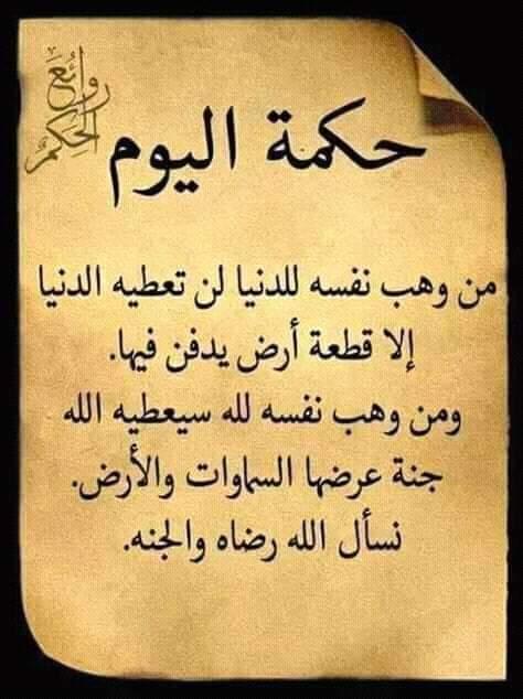 أبوالليث's photo on #تتحقق_السعاده_اذا