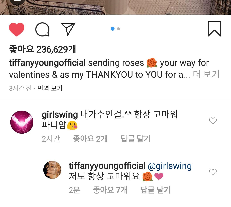 항상 고마운 사랑하는 내가수^^/~�� #TiffanyYoung #BestSoloBreakout #iHeartAwards  @tiffanyyoung https://t.co/iLJHkVbPbd