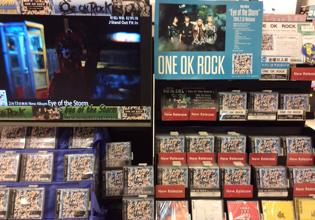 *長崎*  TSUTAYA遊ING浜町店B1F 販売CD・DVD's photo on #ONEOKROCK