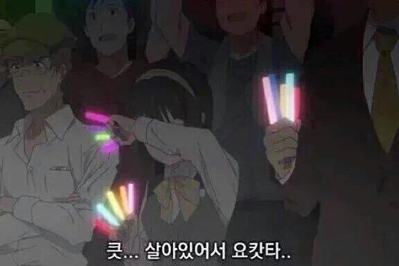 날애's photo on 나기사