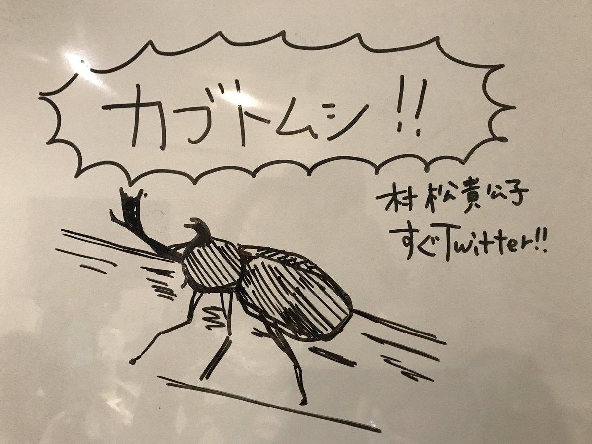 キタムラ100%@ 配色アイデアで活かすWebクリエイティブデザイナー・海洋生物専門イラストレーター's photo on カブトムシ