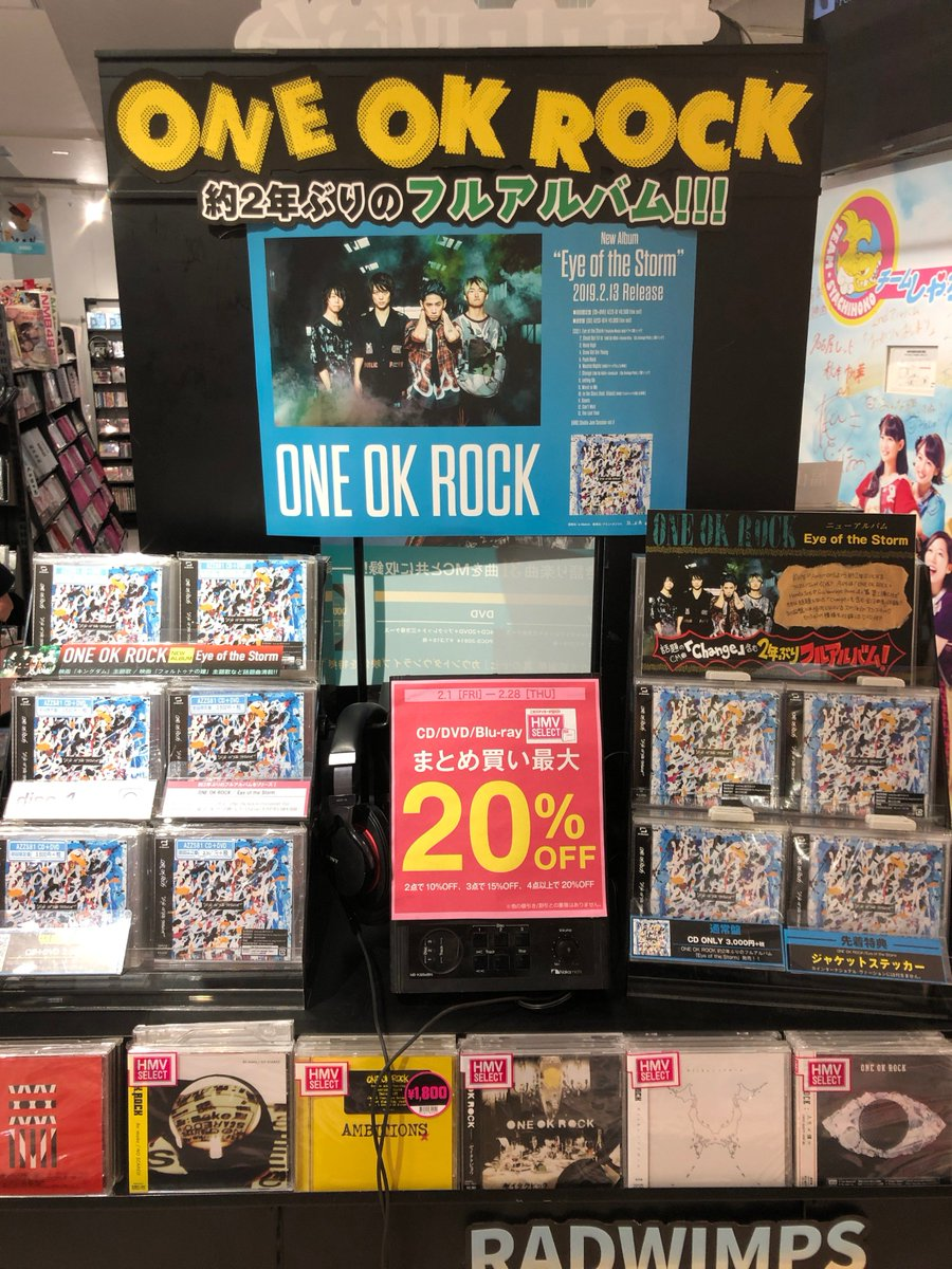 HMVエソラ池袋's photo on #ONEOKROCK