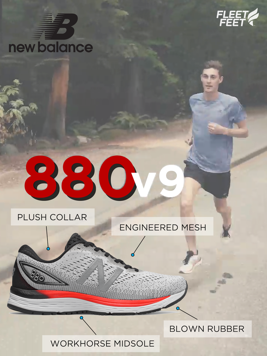 880v9 new balance