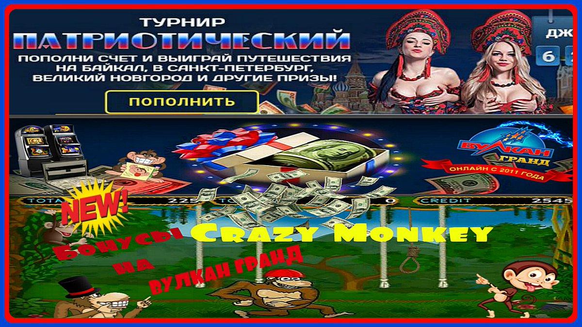 Заработок на онлайн казино svoi-dohod.ucoz.ru
