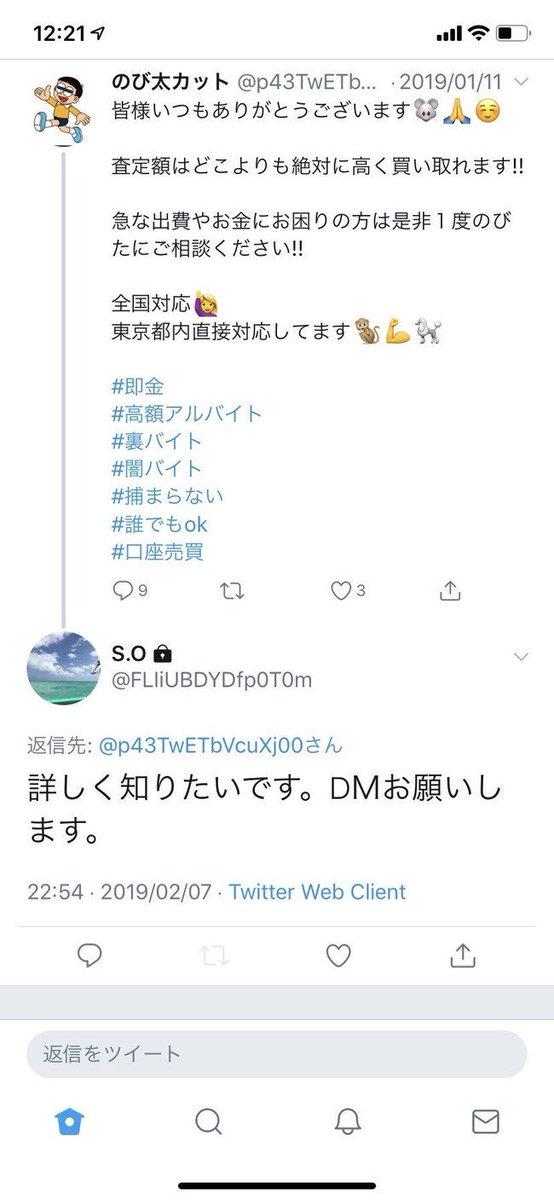 Avainsana #大嶺翔太 Twitterissä