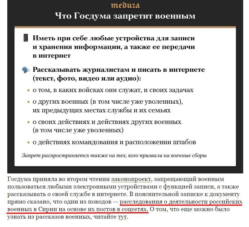 """Держдума підтримала в першому читанні законопроект про ізоляцію російського інтернету. Проти виступили всі, крім """"Єдиної Росії"""" - Цензор.НЕТ 3197"""