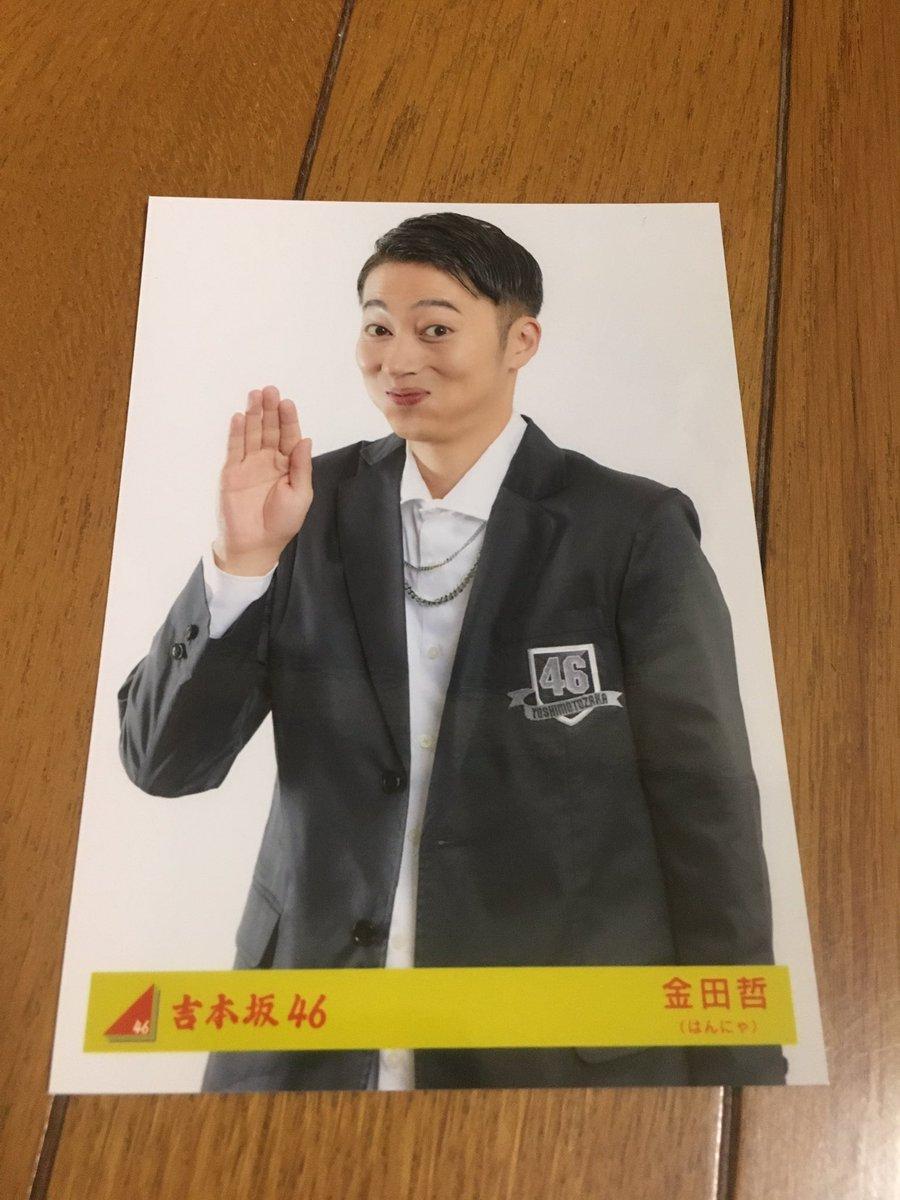 はるき🍜🌻⚽️きょんこファン's photo on 坂道AKB