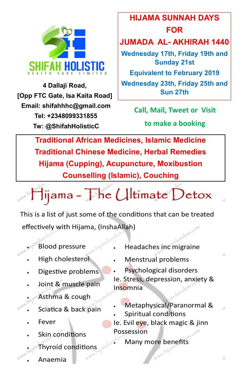 hijama hashtag on Twitter