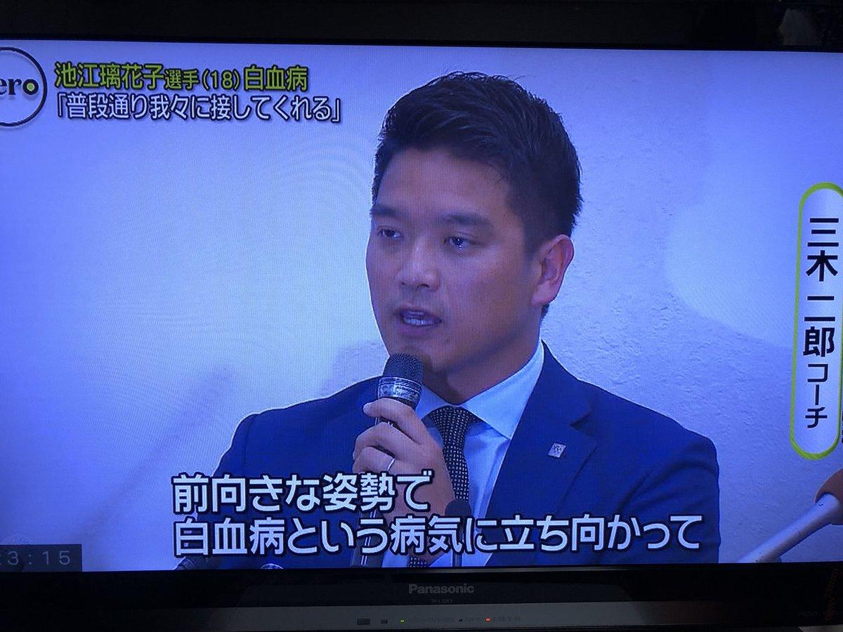 ☆牛若丸☆'s photo on 池江選手