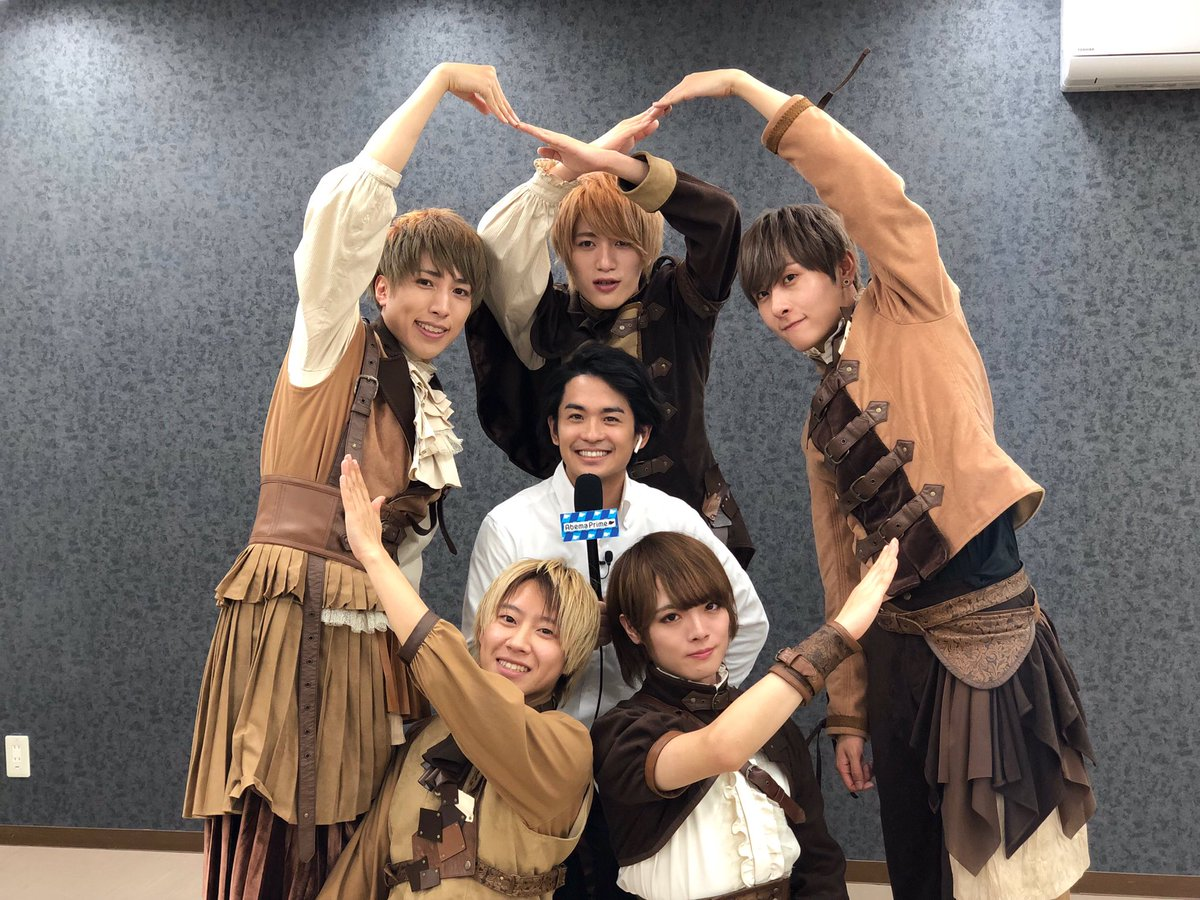 青峰佑樹(イケキャス.)'s photo on 赤坂BLITZ