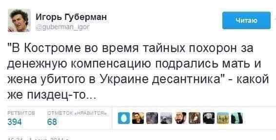 Офіцер російської армії пропав у Сирії, Міноборони РФ замовчує про втрати - Цензор.НЕТ 8164