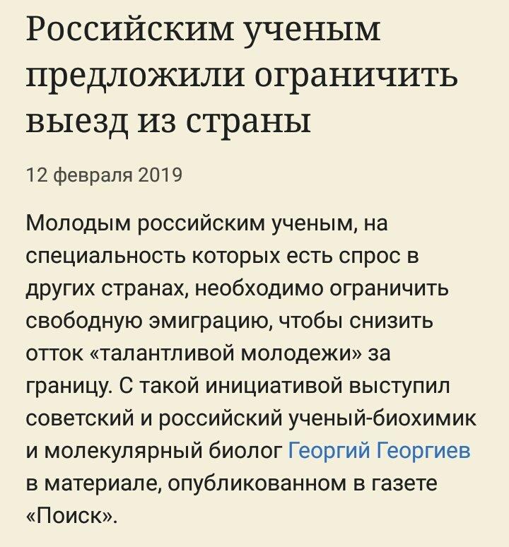 """Для Украины важно совместное решение Евросоюза по """"Северному потоку-2"""", - МИД - Цензор.НЕТ 1143"""
