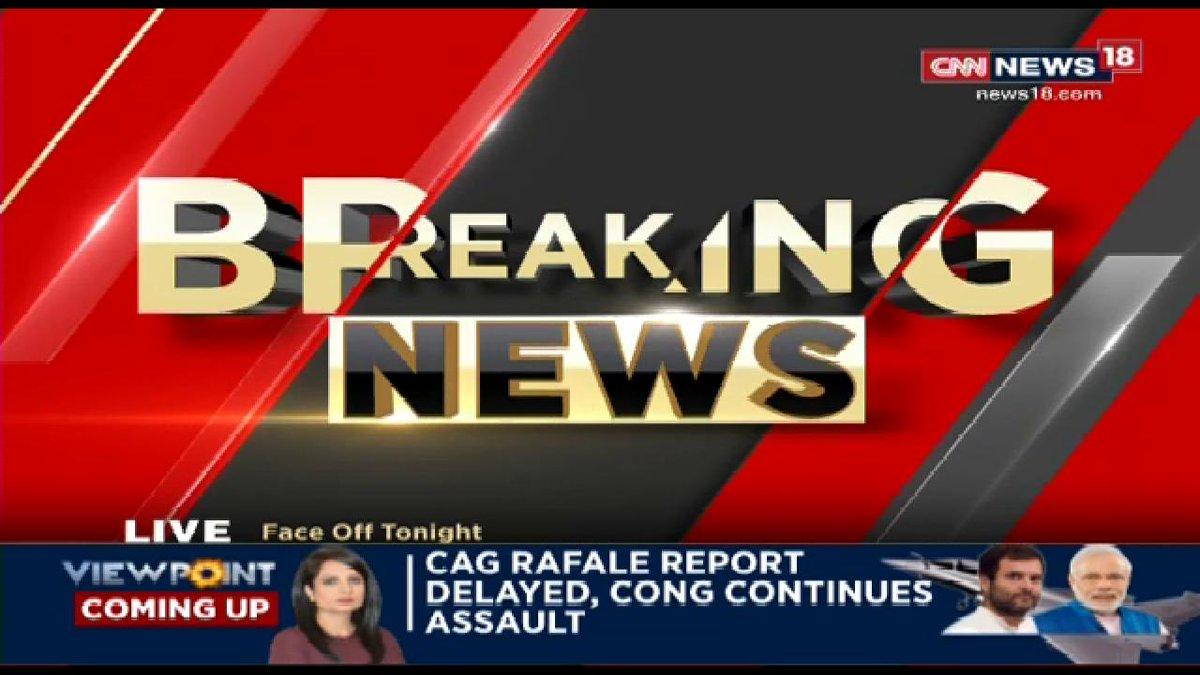 News18's photo on new delhi