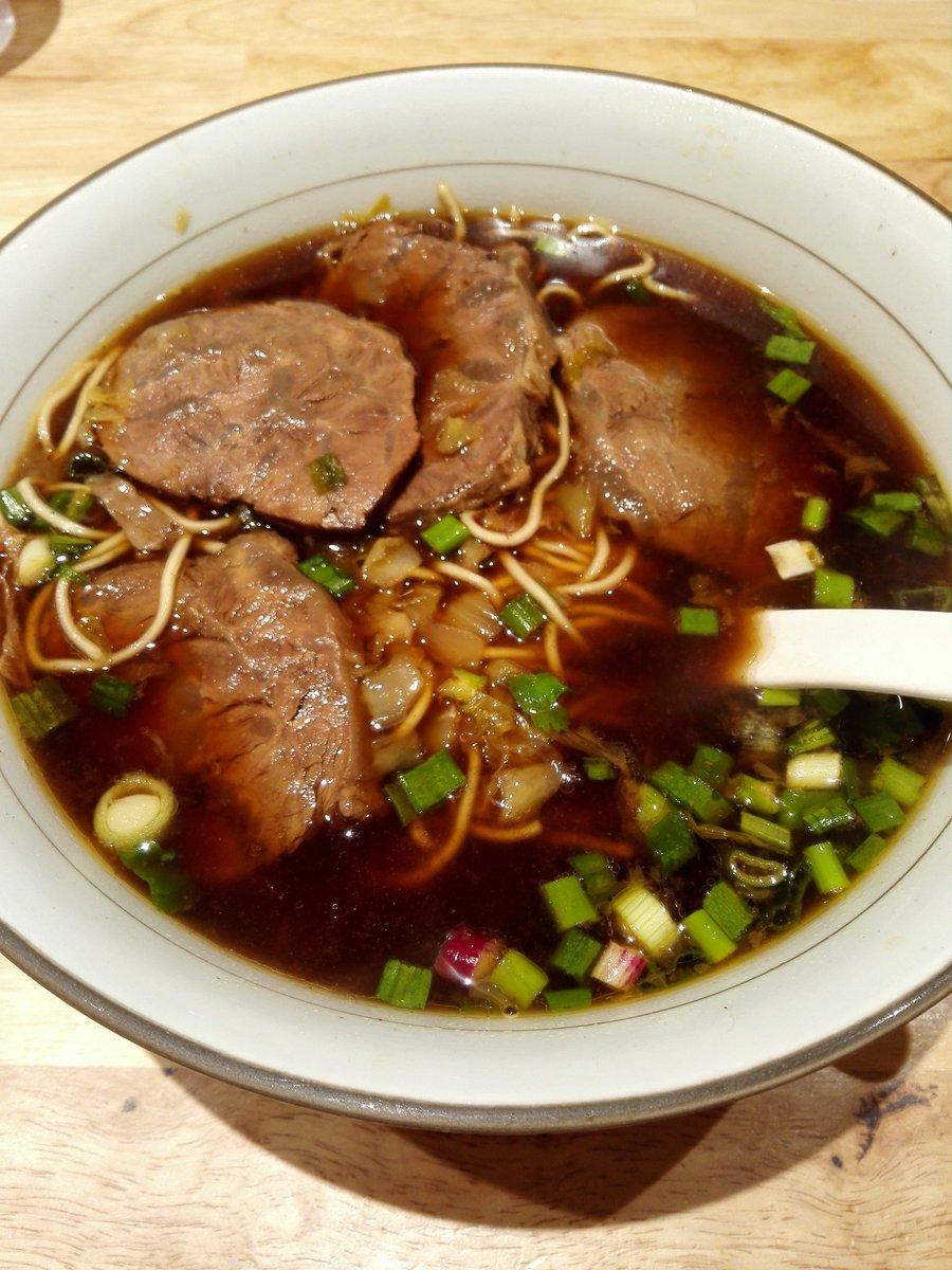 A bowl of beef shank noodles #beef #ramen #noodles #lunch #almuerzo #yummy #拉麵 https://t.co/wcU40mv2mD