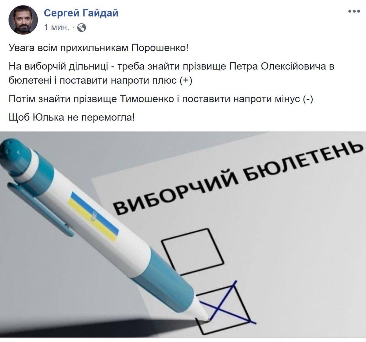 За допомогою онлайн-системи моніторингу кожен зможе стежити за ходом виборів, - Аваков - Цензор.НЕТ 1086