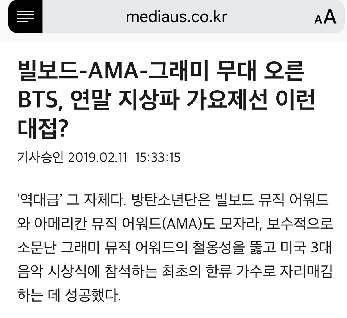 """""""BTS graced the BB-AMA-Grammy stages and get treated by the major broadcasters' year end shows like this?""""   Not only did @BTS_twt attend the BBMAs + AMAs, they broke through the famously conservative Grammys, successfully cementing themselves as the greatest Kpop artists. <br>http://pic.twitter.com/7mikhl9QTH"""