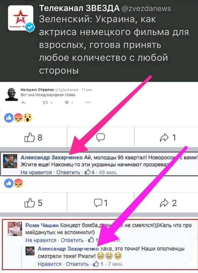 """Путин добивается, чтобы европейские страны устали от """"российско-украинских проблем"""" и отвернулись от них, - премьер Польши Моравецкий - Цензор.НЕТ 9184"""