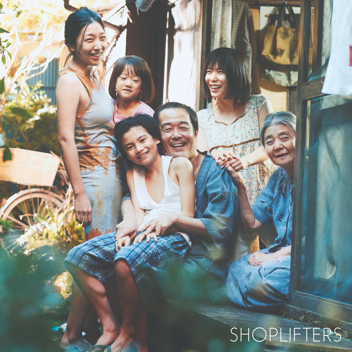 This #ValentinesDay watch #Shoplifters with the people you love. Now available on digital and DVD. Watch today: http://bit.ly/ShopliftersWatchAtHome …