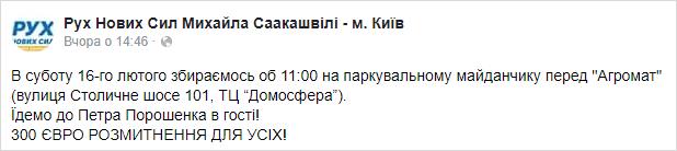 """Путин добивается, чтобы европейские страны устали от """"российско-украинских проблем"""" и отвернулись от них, - премьер Польши Моравецкий - Цензор.НЕТ 6958"""