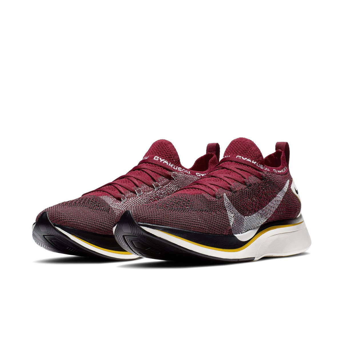 promo code 200ae d3a28 the latest undercover x nike gyakusou collection features the pegasus turbo  and vaporfly 4 and releases