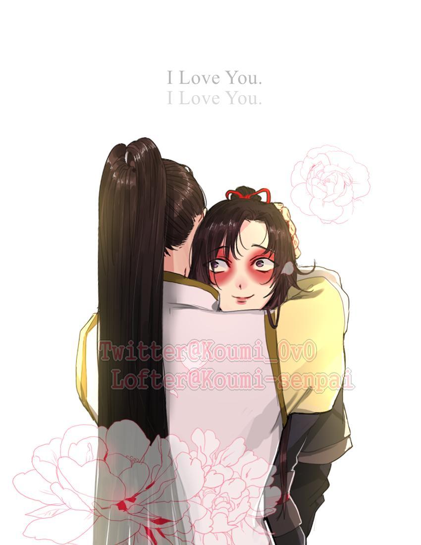 #魔道祖师  #MoDaoZuShi 🧡I said early, happy Valentine's Day.❤️