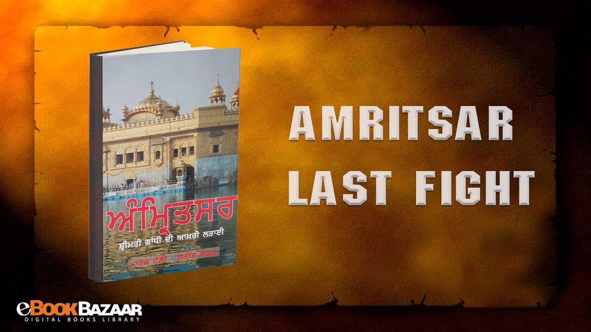 """http://eBookBazaar.com """"Amritsar Last Fight"""" by Mark Tully, Satish Jacob #Punjabi #History #books #eBookBazaar"""
