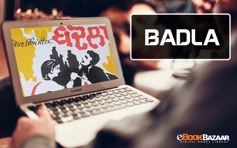 "http://eBookBazaar.com ""Badla"" by Sohan Singh Sital #Punjabi #books #Stories #eBookBazaar"