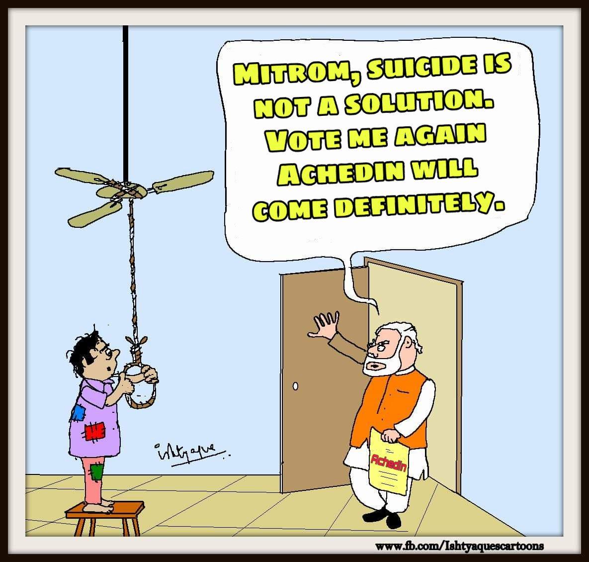 मितरों गोदी मीडिया और झूठ तंत्र को ये बात अच्छी तरह समझ लेनी चाहिये,कि CBI और ED के दम पे सरकार चलायी जा सकती है, लेकिन बनायी नहीं जा सकती. #RafaleScam #MiddlemanModi #ChowkidarHiChorHai #BJP_भगाओ_देश_बचाओ