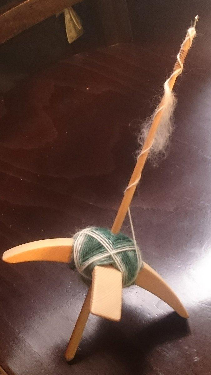 ターキッシュスピンドルで染色メリノ紡ぎ~♪ ターキッシュはキレイに巻くとかわいい~♥ #糸紡ぎ #手紡ぎ #スピンドル #羊毛