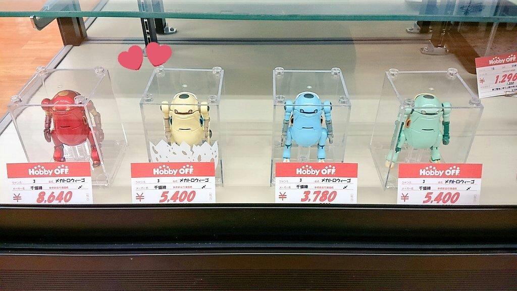 ホビーオフ仙台北店の画像