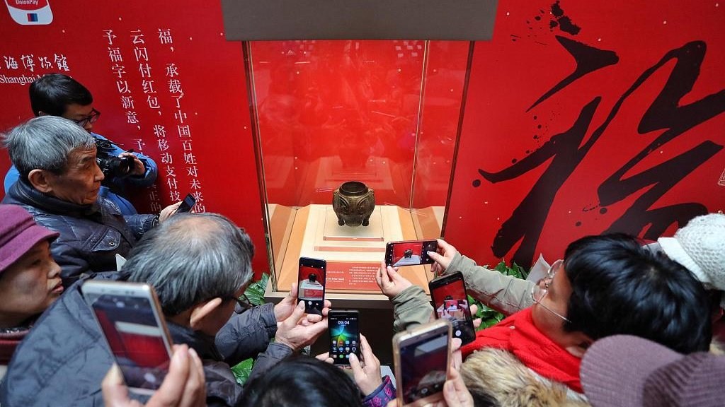 Museums offer a new way to celebrate during Spring Festival #SpringFestival2019 https://t.co/OHC7te3B3g