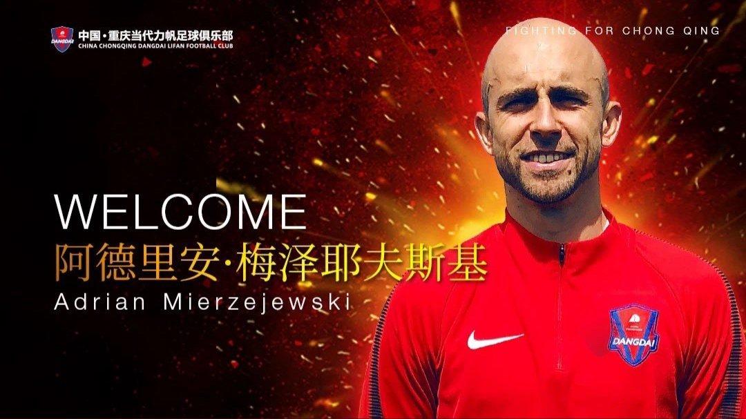 So what is Chinese Super League? Total value €524mln 🇨🇳⚽ Newest transfers: Leo Baptistao (Espanyol), Mousa Dembele (Tottenham), M.Fellaini (Man Utd), M.Hamsik? (Napoli) @adrianmierzej86 joined Chong Qing too... All the best Adrian! 🚀🚀 #blockchain #eth #btc #crypto #bullrun