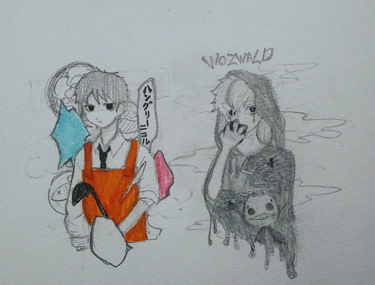 煮ル果実さんの曲とイラストが好きすぎて描いてしまった