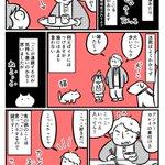北海道・東北地方の方言「~っこ」の使い方について解説してみました!