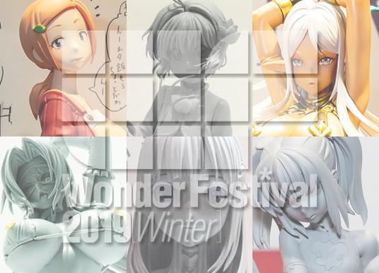【ARTICLE #wf2019w】  Wonder Festival 2019 Winter Milestone, Genesis, Queen Ted, I.V.E  →  http:// bit.ly/2GFMw9R  &nbsp;    #WF2019冬 #ワンフェス #wonderfestival<br>http://pic.twitter.com/5jZ6fuRZKR