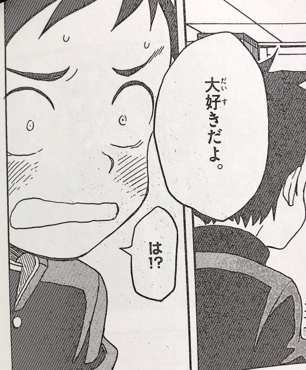 からかい 上手 の 高木 さん 最 新刊